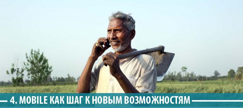 105369_mobile