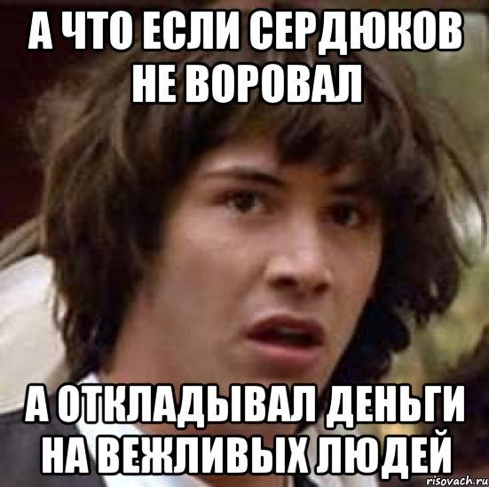 a-chto-esli_46098164_orig_