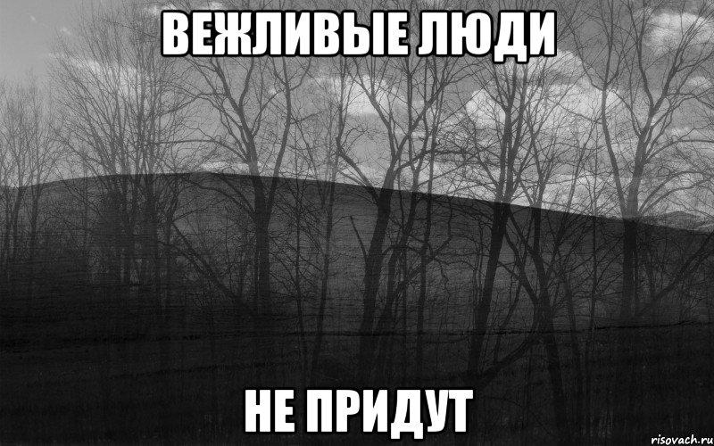 bezyshodnost-les_49094784_big_