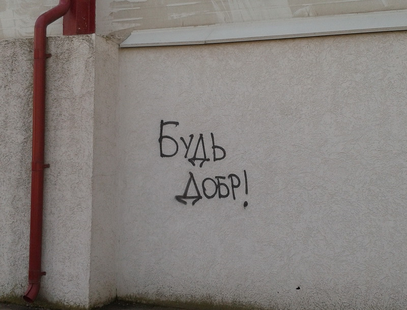 narodnij-copyright-1