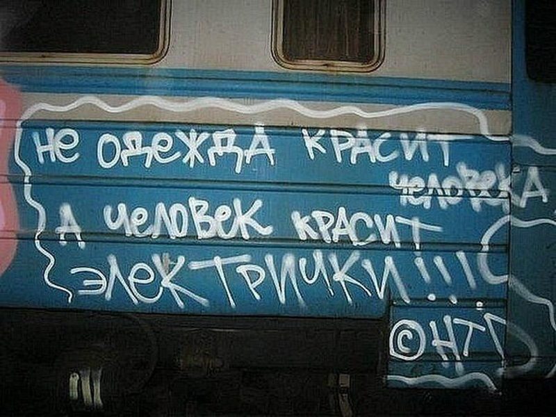 narodnij-copyright-26