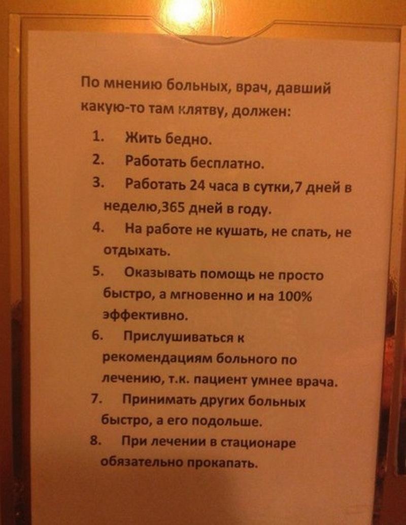 narodnij-copyright-6