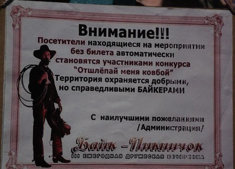 narodnij-copyright-8