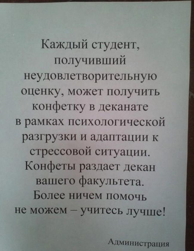 narodnoe-tvorchestvo-16