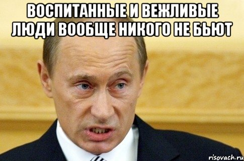 putin_44121497_orig_