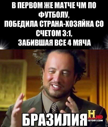 1402931544_chm-po-futbolu-13