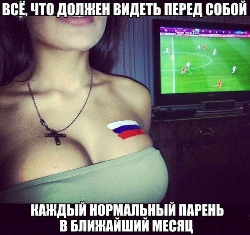 1402931553_chm-po-futbolu-6