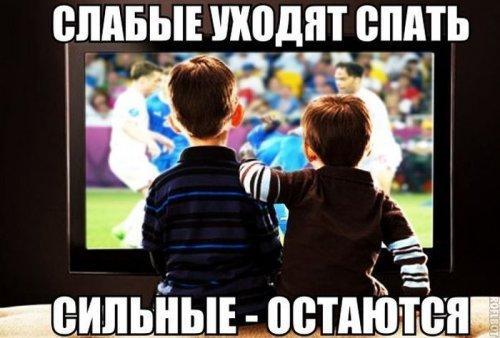 1402931599_chm-po-futbolu-12