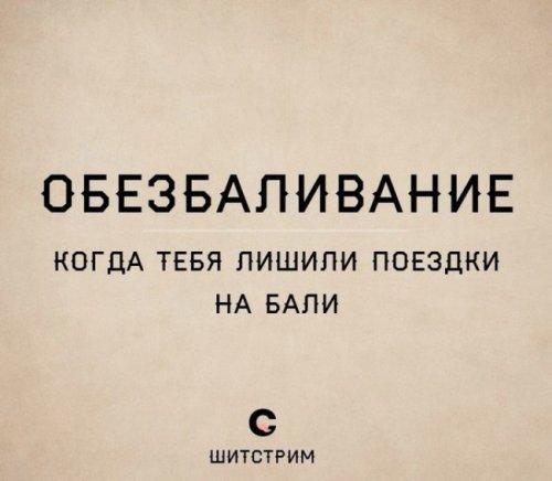 1405949412_slovach-3