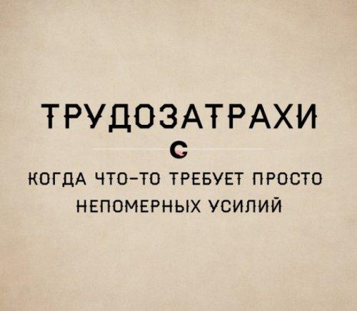 1405949415_slovach-2