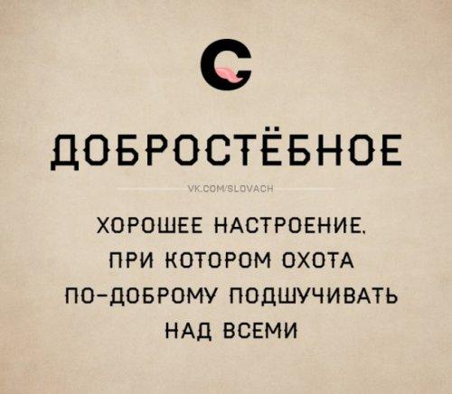 1405949421_slovach-23
