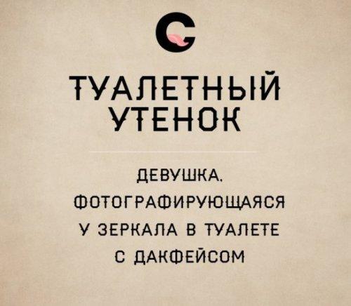 1405949425_slovach-15