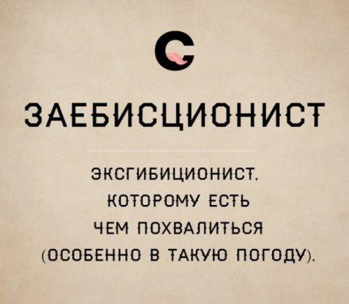 1405949427_slovach-13