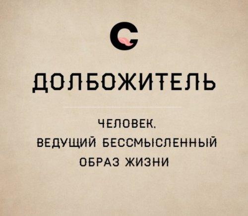 1405949439_slovach-5