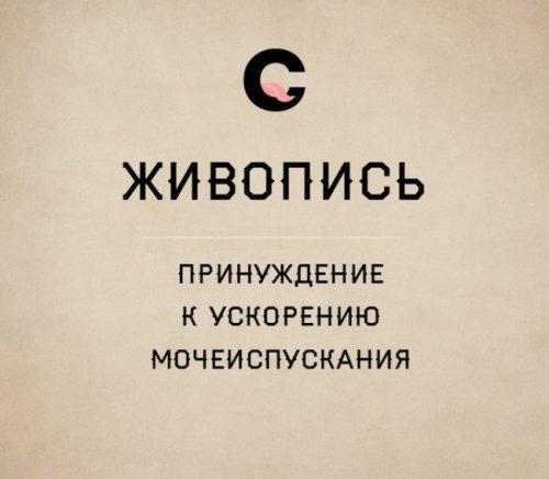 1405949443_slovach-22