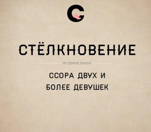 1405949445_slovach-19