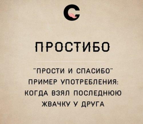1405949448_slovach-20