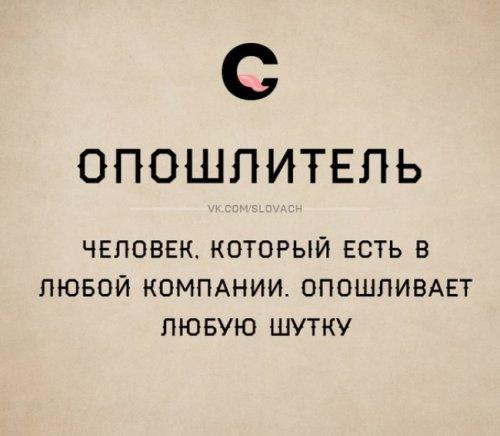 1405949450_slovach-21