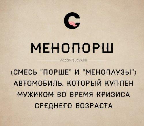 1405949450_slovach-26