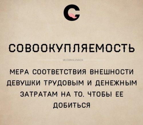 1405949468_slovach-25