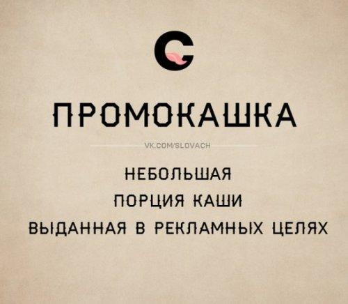 1405949471_slovach-14