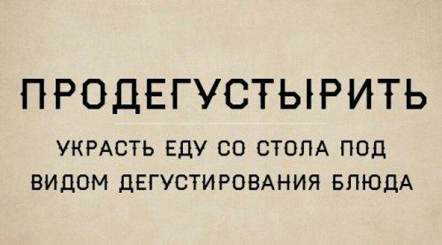 1405949474_slovach-1