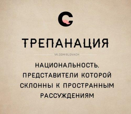 1405949475_slovach-24