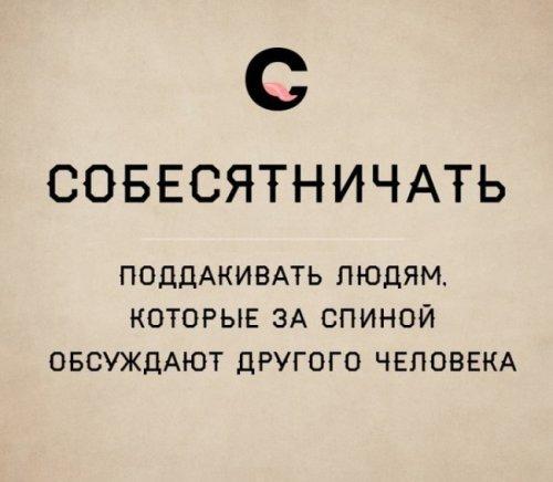 1405949476_slovach-17