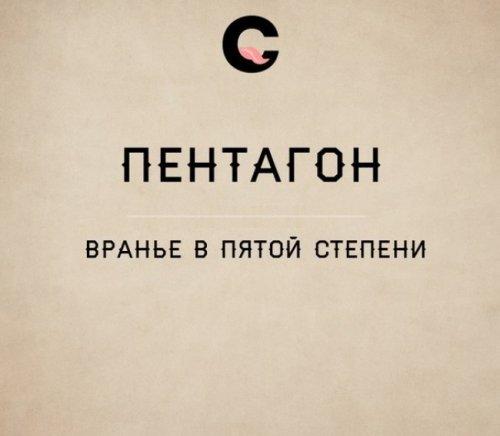 1405949476_slovach-9