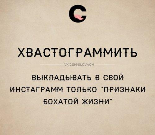 1405949478_slovach-8
