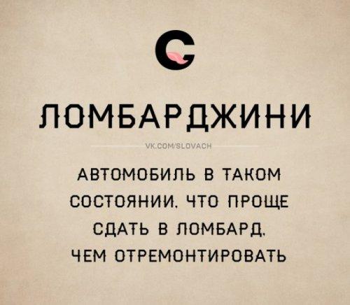 1405949479_slovach-7