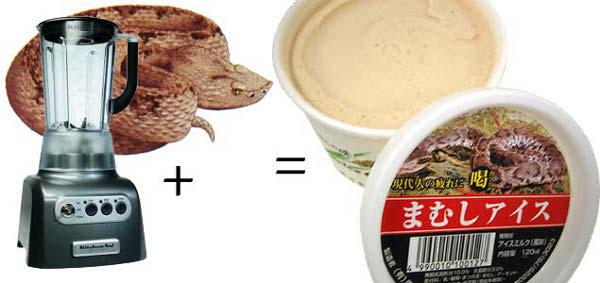 pit-viper-ice-cream