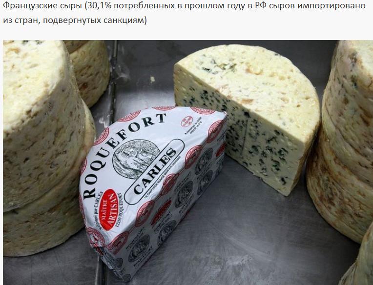 rossiyskih-prilavkov-ischeznet-eto-interesno-poznavatelno-kartinki_165984427