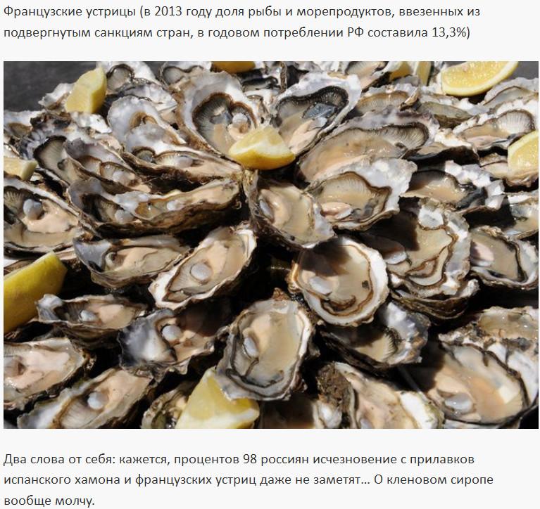 rossiyskih-prilavkov-ischeznet-eto-interesno-poznavatelno-kartinki_2581818565