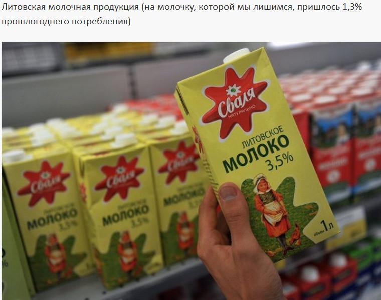 rossiyskih-prilavkov-ischeznet-eto-interesno-poznavatelno-kartinki_299873477