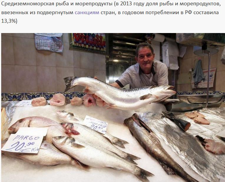 rossiyskih-prilavkov-ischeznet-eto-interesno-poznavatelno-kartinki_489472986