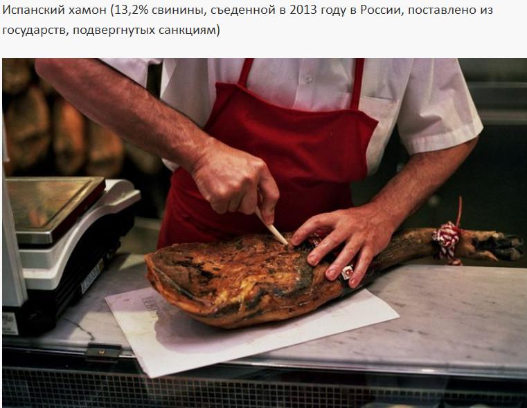 rossiyskih-prilavkov-ischeznet-eto-interesno-poznavatelno-kartinki_5713314378