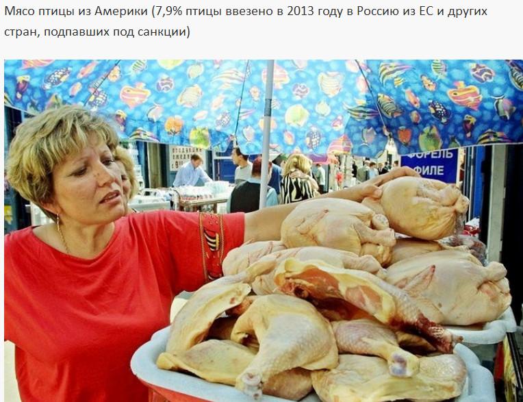 rossiyskih-prilavkov-ischeznet-eto-interesno-poznavatelno-kartinki_5843208495