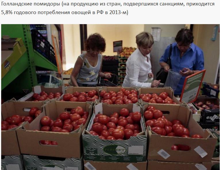rossiyskih-prilavkov-ischeznet-eto-interesno-poznavatelno-kartinki_7057285095