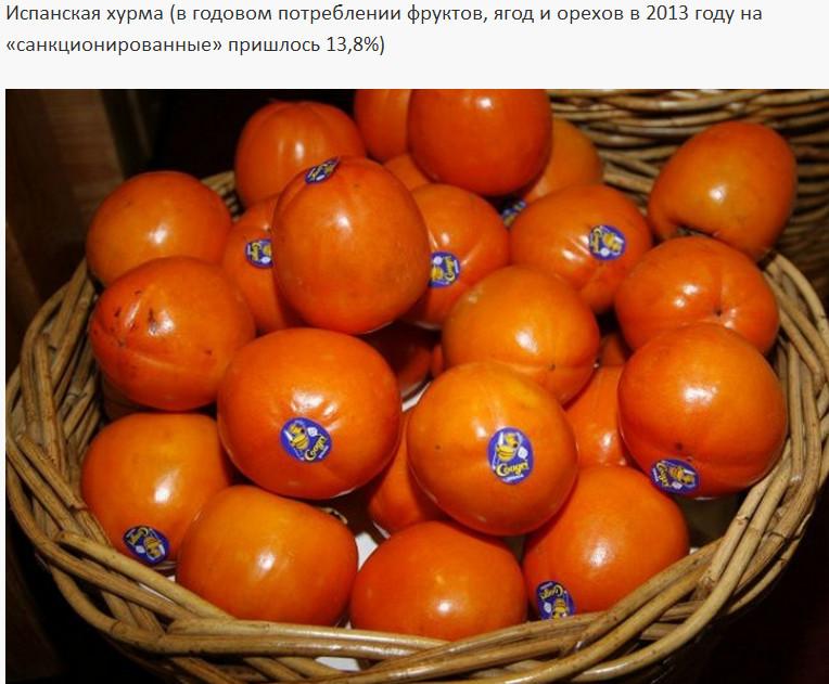 rossiyskih-prilavkov-ischeznet-eto-interesno-poznavatelno-kartinki_8566399964