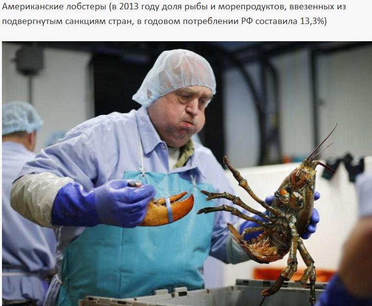 rossiyskih-prilavkov-ischeznet-eto-interesno-poznavatelno-kartinki_936803111