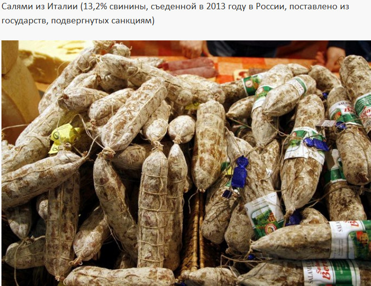 rossiyskih-prilavkov-ischeznet-eto-interesno-poznavatelno-kartinki_9888938050