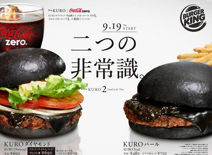 black-burger-3