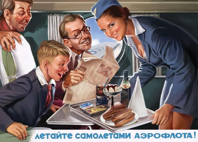 pinap-sovetskiy-krasivye-kartinki_154951922