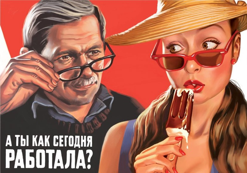 pinap-sovetskiy-krasivye-kartinki_391969713