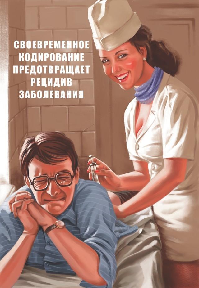 pinap-sovetskiy-krasivye-kartinki_5099489996
