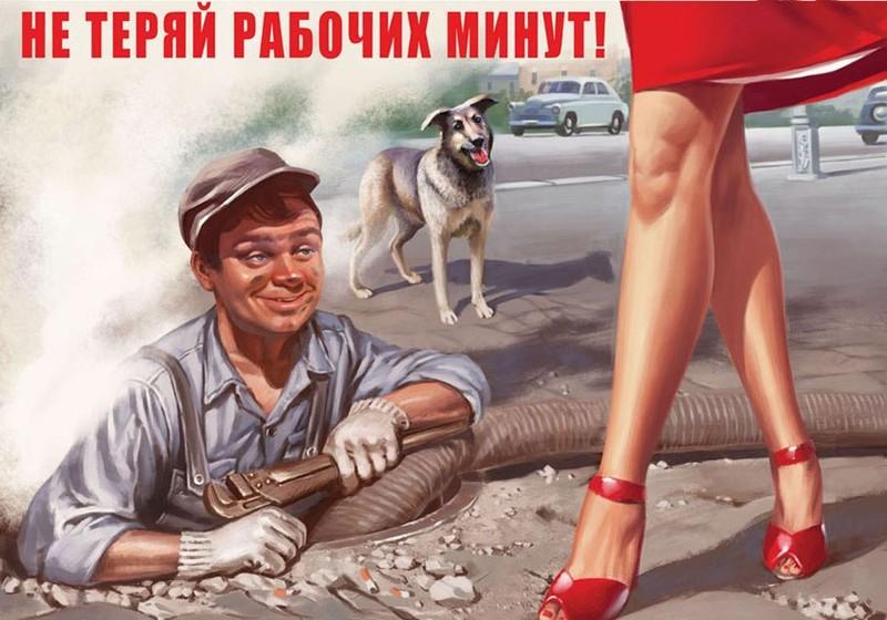 pinap-sovetskiy-krasivye-kartinki_5217188622