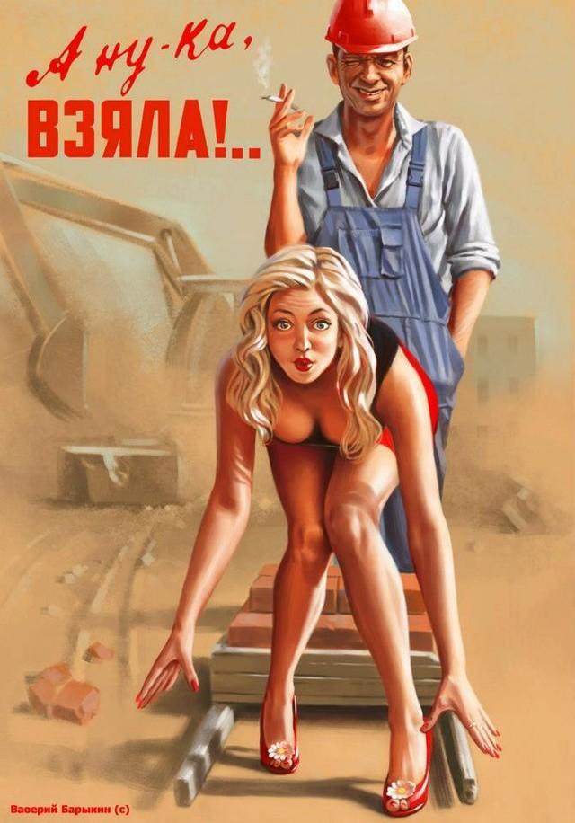 pinap-sovetskiy-krasivye-kartinki_6366597851