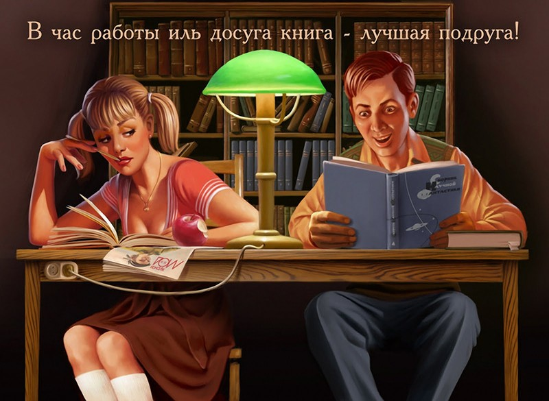 pinap-sovetskiy-krasivye-kartinki_823857828