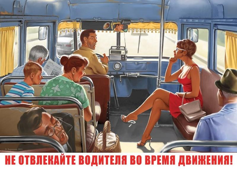 pinap-sovetskiy-krasivye-kartinki_875185894